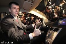 В Москве показаны опытные образцы Ё-мобилей