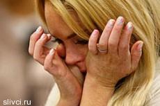 Женские слезы вызывают у мужчин эмоциональный стресс