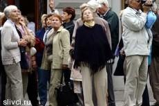 Германия поставила рекорд по туризму