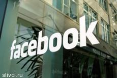 Еврокомиссия обяжет Facebook стирать фотографии