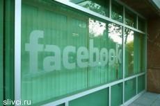 Facebook придумал систему рекламы в реальном времени