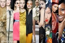 Самые востребованные модели 2011