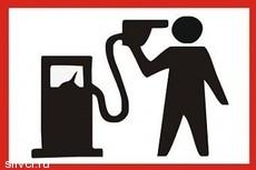 14 апреля акции против повышения цен на бензин