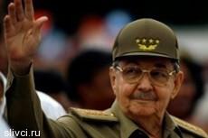 На Кубе открылся первый за 14 лет съезд Коммунистической партии
