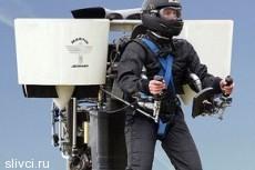 В США создан ранец, позволяющий летать полчаса
