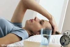 Ругательства способны заменить мощное болеутоляющее