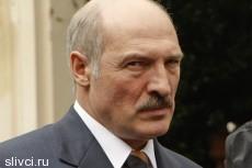 Лукашенко рассказал с кем спит