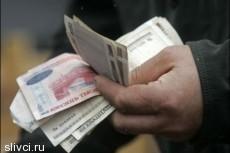 Валютный кризис. История всенародного обмана