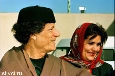 Супруга и дочь Каддафи нашли прибежище в Беларуси?