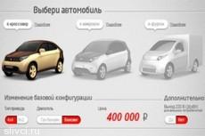 """Объявлены цены на """"Ё-мобиль"""" и открыт сайт Ё-Авто"""