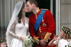 Что подарили Уильяму и Кейт на свадьбу