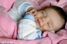 На сон малыша влияют отношения его родителей