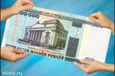 Нацбанк потерял веру в белорусский рубль?