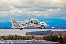 Летающие машины-трансформеры