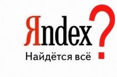 """""""Яндекс"""" ушел в оффлайн"""