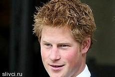 Принц Гарри расстался с подругой