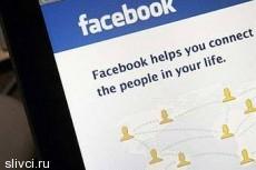 Американской учительнице запретили общаться с собственными детьми в Facebook