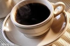 Кофе спасает женщин от депрессии