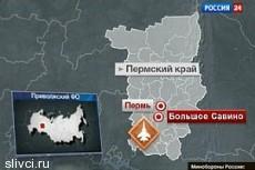 МиГ-31 взорвался в воздухе после взлета