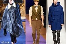 Тренды мужской моды сезона осень–зима 2011/12