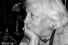 Скончалась режиссер Татьяна Лиознова