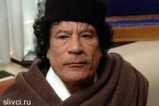 Как нашли и убили Каддафи