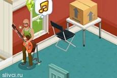В Sims Social играет уже 65 млн. человек