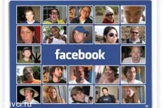 Facebook назвал самые обсуждаемые темы 2011 года