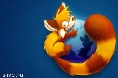 Google поставил под вопрос будущее Firefox