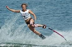 Наталия Бердникова лучшая воднолыжница мира