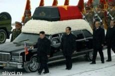 Кто не оплакивал Ким Чен Ира?