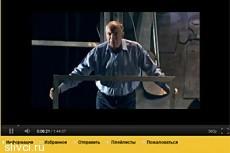 Спектакли столичных театров покажут на YouTube