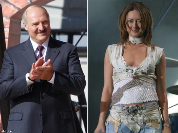 У Президента Беларуси Александра Лукашенко было несколько романов
