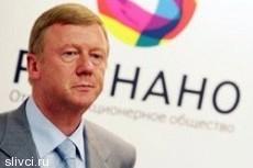 Анатолий Чубайс женится на известной телеведущей