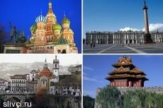 Правда о туристических стереотипах. Традиции разных стран