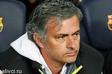 Моуринью покинет «Реал» ради Англии