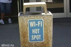 На улицах Лондона появились урны с Wi-Fi