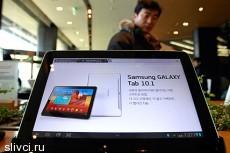 Samsung анонсировала свой первый планшет на Android 4.0
