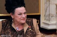 Драгоценности Людмилы Зыкиной выставят на аукцион