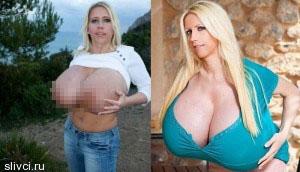 самая большая в Европе силиконовая грудь принадлежит немке Бишайн