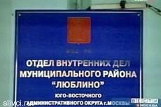В Москве сотрудницу полиции уволят за подстрекательство ребенка к суициду