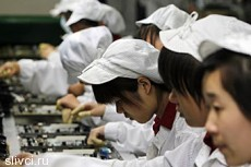Китайским сборщикам iPhone подняли зарплату