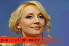 Кристина Орбакайте стала дворянкой