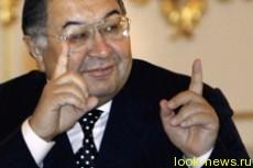 Москва установила рекорд по числу миллиардеров