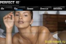 Американский эротический журнал «Perfect 10» подал в суд на «Яндекс»