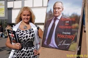 обладательница титула «Мисс грудь-2010» Катерина Никандрова