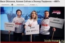 Владимир Владимирович, Вас разводят, как лоха