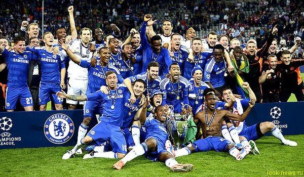 Лондонский Челси выиграл Лигу Чемпионов, обыграв Баварию