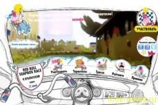Гоноки автомобилей управляемых через интернет