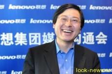 Гендиректор Lenovo раздал 3 миллиона долларов сотрудникам